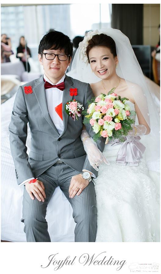 開赫&嘉佩 婚禮記錄_0076