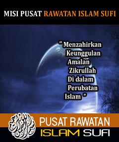Menzahirkan Kecanggihan Nur Zikrullah Di dalam Perubatan Islam