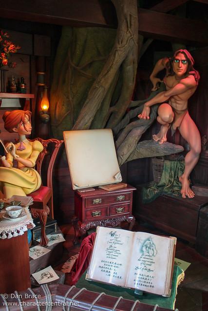 Exploring Tarzan's Treehouse