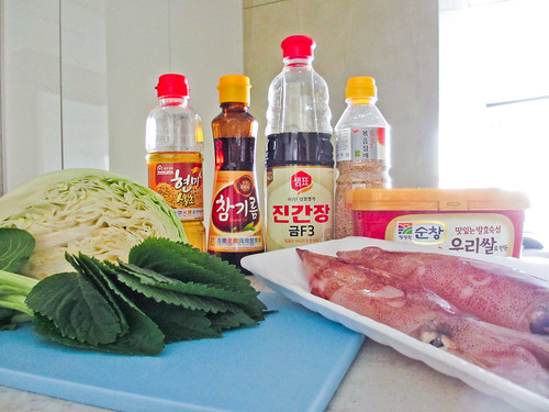 Ingredients - Korean Squid and Vegetable Side Dish