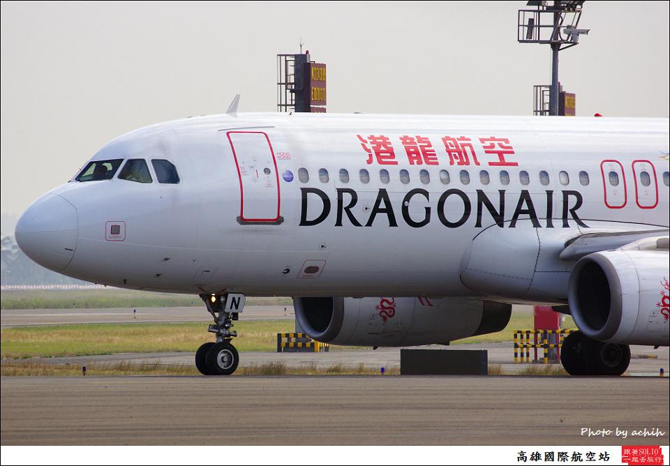 港龍航空 B-HSN客機001