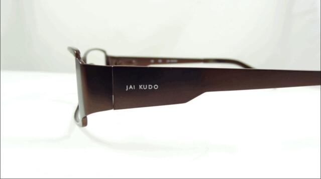 9808df551 Armação Jai Kudo Óculos De Grau Maciço Sólido - A210 (Outras Marcas ...