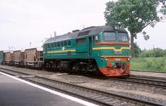 * GUS  Dieselloks  M62  # 1  New Scan