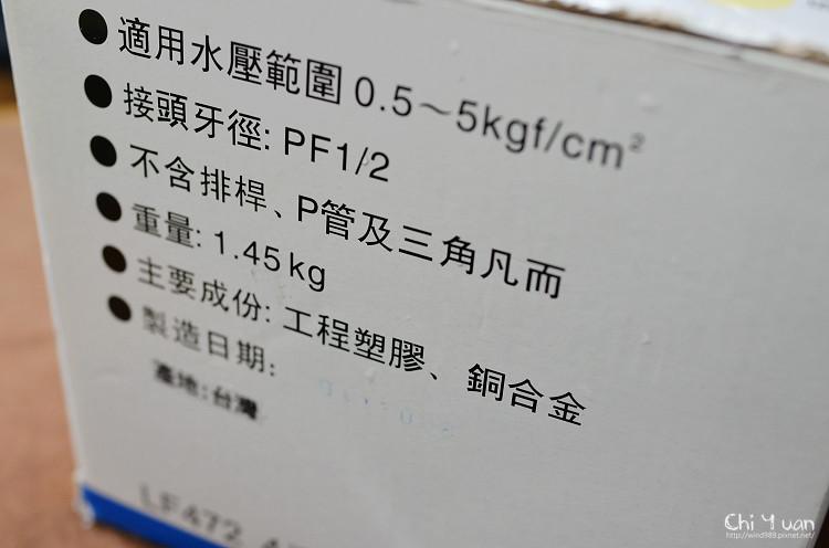 HCG洗臉盆水龍頭04.jpg