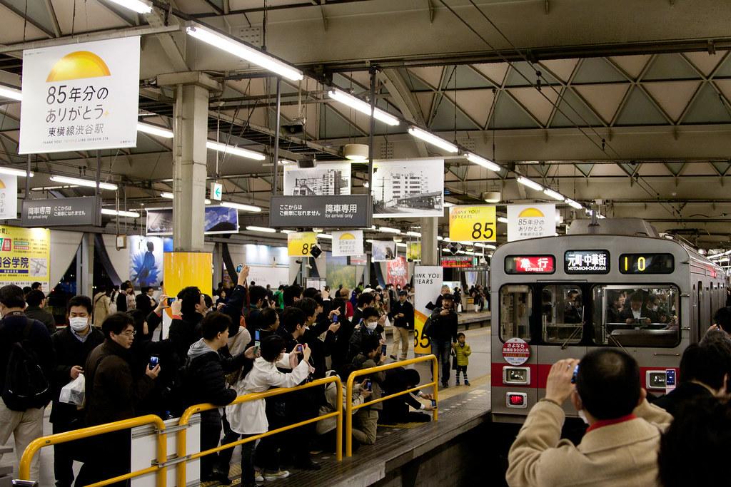 Tōyoko Line Shibuya Station①