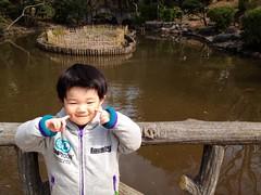 公園とらちゃん 2013/3/17
