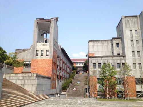 台北藝術大學