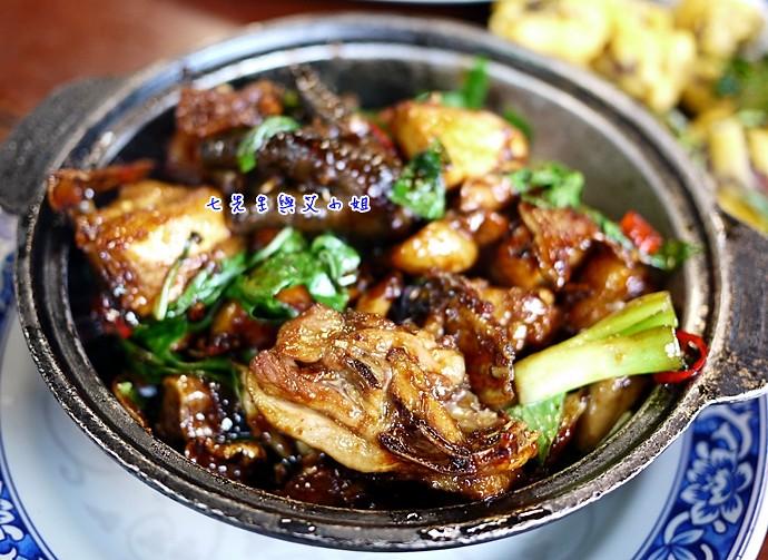 10 苗榜海芋園三杯雞