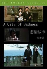 悲情城市(1989)_从容有度,书之如画