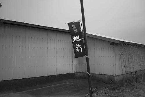 JE C3 17 007 福岡県久留米市 RX1 35 2#