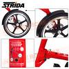 186-201 STRIDA 16吋LT版折疊單車(碟剎)紅色2013年版3