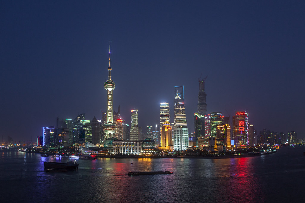 Early 2013 Pudong Skyline at Night