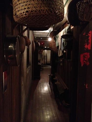 Singapore Chinatown Heritage Museum