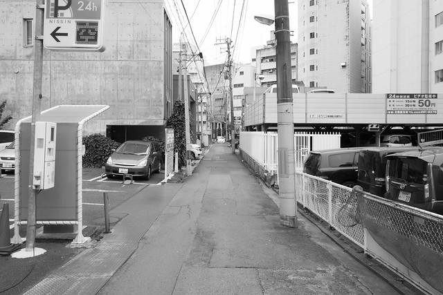 Alley #42