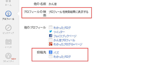 (1)-Shin-Kanke-(かん吉)---G