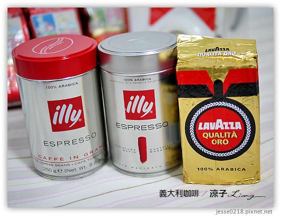 義大利咖啡 2