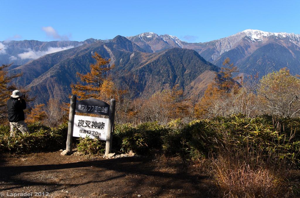 20121103 夜叉神峠