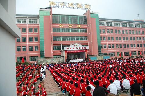xiao long kung fu school deng feng china