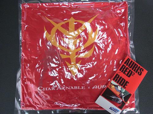 CHAR × AURIS GOODS(シャア専用オーリス オリジナルクッション)