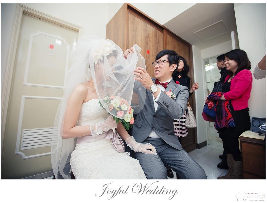 開赫&嘉佩 婚禮記錄_0116