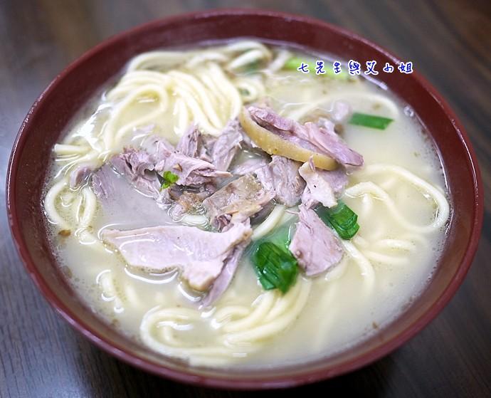 4 鴨肉麵