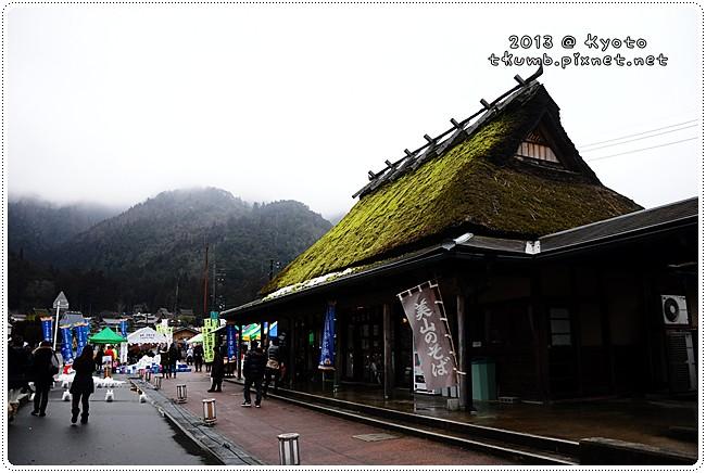 美山雪燈廊 (1).JPG