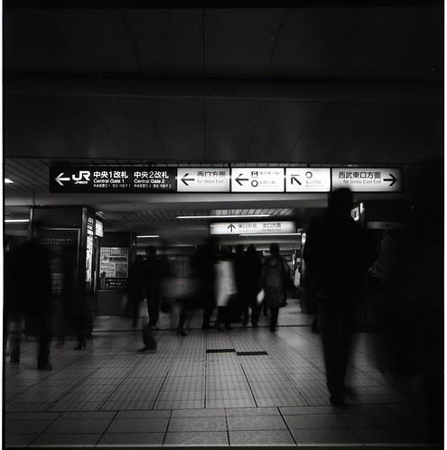 Tokyo from life of Tiziano Terzani