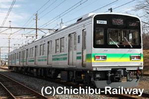 新型車両7800系-3/16(土)デビューイベント開催