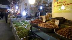 Imam Square shops