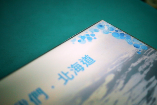 story365 橫式精裝寫真本-004
