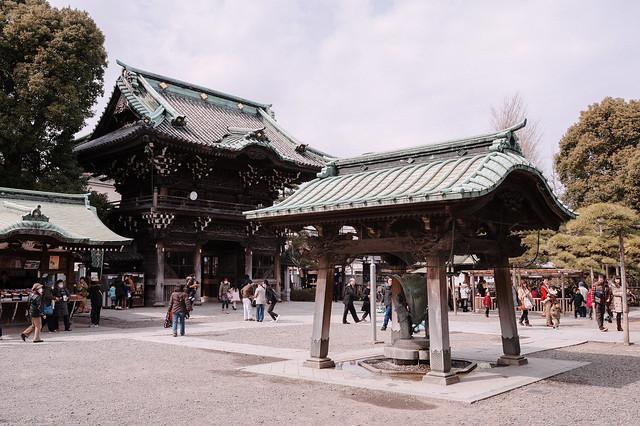 Taishakuten, Kodachrome Style