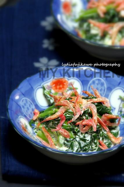 Veg_SpinachSalad