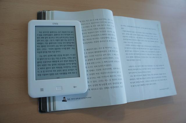 책과 크레마터치