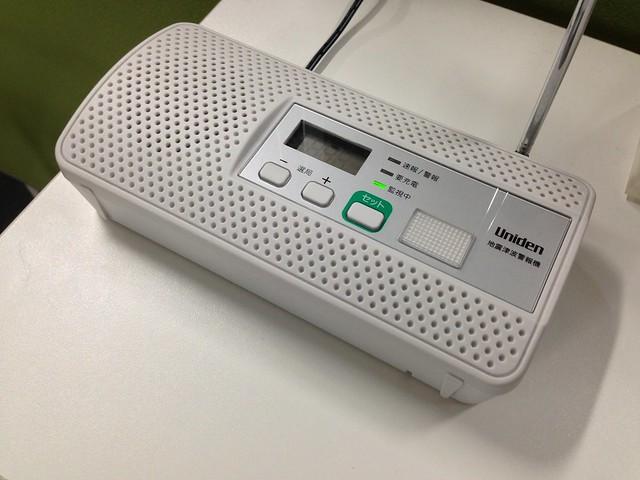 地震警報器