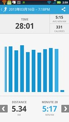 20130316_RunKeeper(Running)
