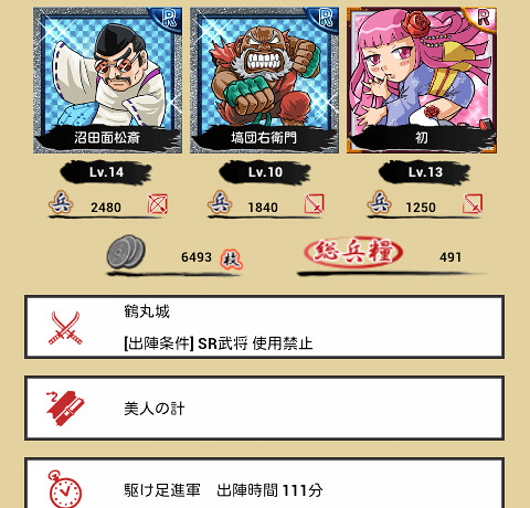 device-2013-03-20-092046