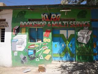 Loja com pintura em Hargeisa