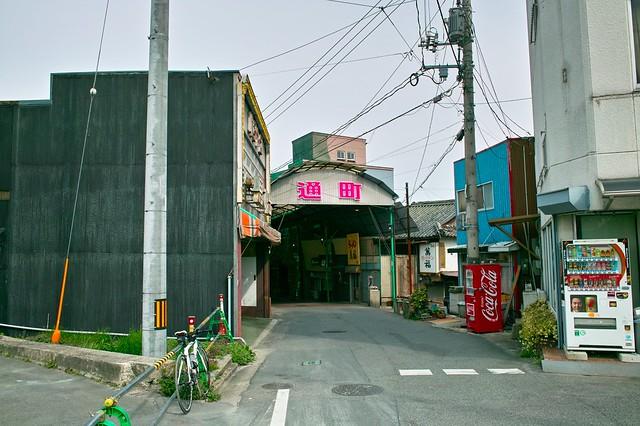 通町商店街 #1