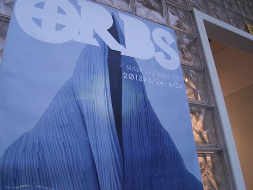 ORBS by MADI Lu @ J.Gallery (Shanghai)