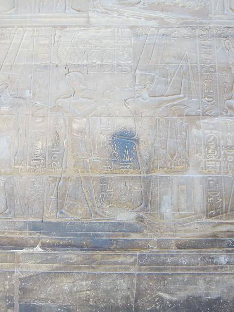 Mural del dios Min, Egipto