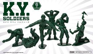 這些傢伙超有事!超白目士兵K.Y. SOLDIERS ~