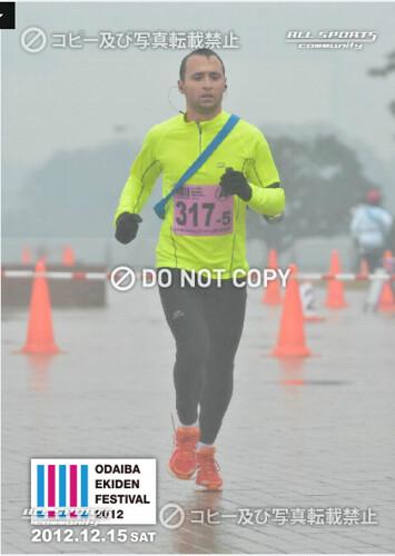 chiqui - sufriendo/corriendo