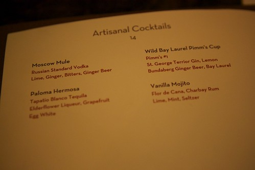 One Up at the Hyatt SF - Cocktail Menu