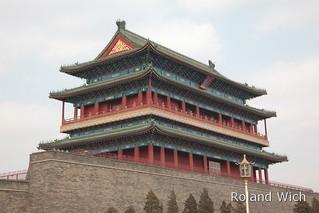 Beijing - Zhengyangmen Gatehouse
