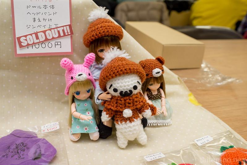 DollShow36-DSC_0857