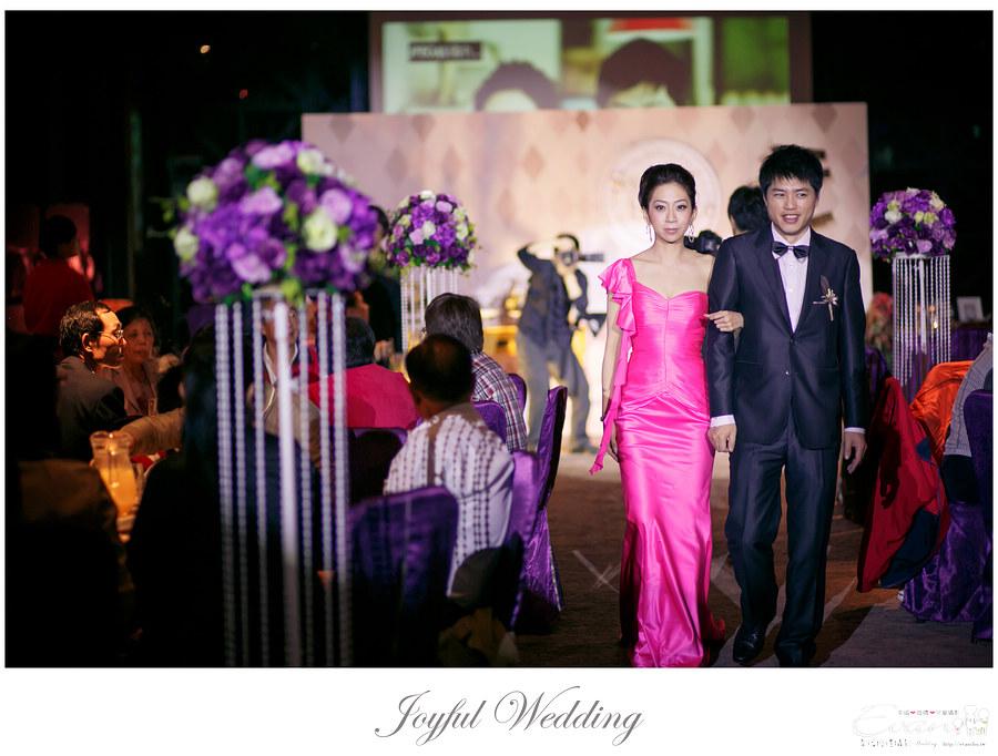 Sam &  Eunice Wedding _0211