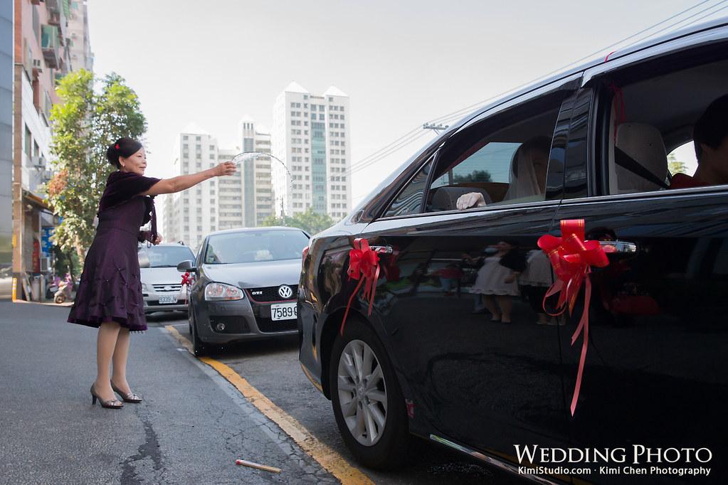 2012.11.25 Wedding-077