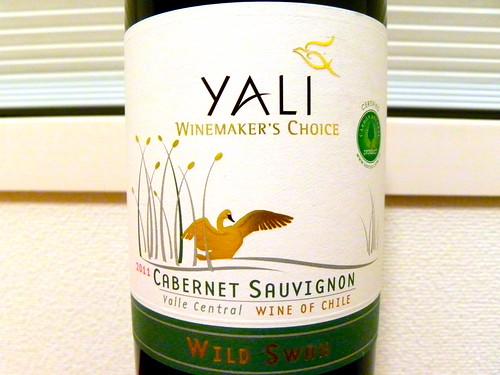 Yali Wild Swan Cabernet Sauvignon