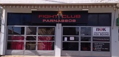 Fight Club Parnassos