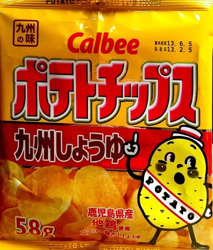 ポテトチップス九州しょうゆ